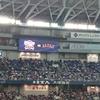 【プロ野球】3月5日のWBC強化試合に行って来ました。