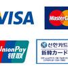 某クレジットカード会社の社員にまたまた気になることを聞いてみました!