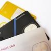ETCカードを無くした!?紛失してしまった時の再発行に料金はかかる?