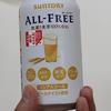 「おそ松さん」の限定動画を見たくてサントリーのALL-FREE(オールフリー)買ってみた