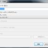 ActiveReportsのFlashビューワを表示するASP.NET MVCのHTMLヘルパーを作成する