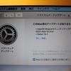 (引用記事) About the security content of macOS Big Sur 11.3.1