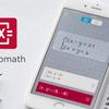 【これは便利!】おすすめスマホアプリ12選。