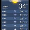 梅雨あけ??