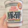 【特製ラー油にご注意を!】日清「カップヌードル 旨辛豚骨」は、よくかき混ぜて食べてくれよな