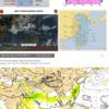 【台風情報】7月16日15時にフィリピンの東で台風5号『ダナス』が発生!日本列島の西を通過するコースが今のところ有力か!?気になる気象庁・米軍・ヨーロッパの進路予想は?