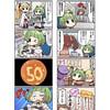 『劇場版 魔法少女まどか☆マギカ』SDキャラをデザインしたパズル型のクリアチャームが5月上旬に発売
