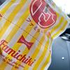 「クリスピーチキン」販売好調で品切れ 製造追いつかず順次休売 ファミリーマート