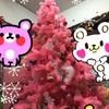 クリスマスイブイブ(笑)☆*:.。. o(≧▽≦)o .。.:*☆