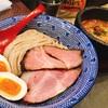 アッツアツの石焼で濃厚スープのつけ麺をいただくっ!大阪 豊中「島田製麺食堂」