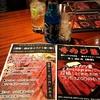 創菜酒膳 肴蔵(福山市)