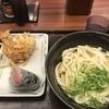 禁酒日のディナー「麦まる」
