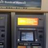 日本語表示で便利なBank of HawaiiのATMでキャッシング