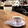 """渋谷【茶亭 羽當 (チャテイハトウ)】など敬愛すべき珈琲専門店をご紹介する、""""Instagram"""" コーヒー専門アカウントをご紹介します"""