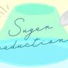 砂糖摂取量を減らすためのまとめめも