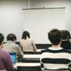 不動産投資初心者はセミナーで体系的に学習するのがオススメ【無料オンラインセミナーもあり】