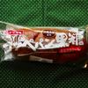 クリームの油脂強め?ヤマザキ「コッペパン黒糖(ミルククリーム)」を購入。食べた感想を書きました