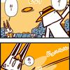 【4コマ漫画】嫁の人vsフリスビー【日常エッセイ】