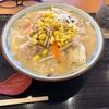 丸亀製麺『具沢山ちゃんぽんうどん』という選択肢‼️海鮮の旨味たっぷりの一品でした‼️