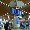 <マレーシア:クアラルンプール>KLIAジャングルボードウォークKLIA JUNGLE BOARDWALK ~空港の中にある癒しの自然空間~