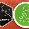 DevRel Meetup in Tokyo #43「ファシリテーション」に参加しました