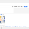 Google翻訳にはデフォで中国語入力機能がついてる(ほかの言語も)
