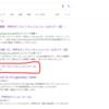 ココフォリアの使い方~KP・GM編⓪~