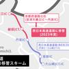 京都縦貫道(宮津天橋立~丹波) NEXCO西日本へ