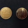 62歳の10円玉(&生まれたての100円玉)