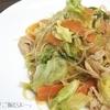 野菜炒め 水っぽくならない方法! ひとつのプラス食材で、もう大丈夫♪