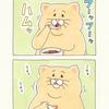 ネコノヒー「麻婆豆腐」/Mapo tofu