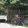 奈良の庄屋の蔵解放。朱塗りの漆器大放出 -高円寺の隠れ家「こころみ」カフェ
