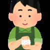 「読売KODOMO新聞」は大正解でした♬