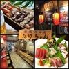 【オススメ5店】名護・恩納村・本部町(沖縄)にある日本酒が人気のお店