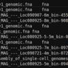 アセンブルされた微生物ゲノムのクオリティ評価を行う miComplete