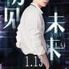 クァンリンの公式Weiboが開設されました🐤