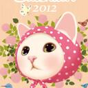 nanachanの日記