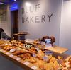 ムッチリへそなしベーグルが超ウマい!横浜の青いパン屋さん「BLUFF BAKERY(ブラフベーカリー)」に行ってきたよ!