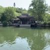 杭州二日目 乌蓬船乗船体験(浙江省绍兴市)