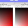 2つの画像が同じなのか簡易判定するアプリ作ったけど、なんか違う