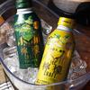 【セブンイレブン】プレミアムな味わいのレモンサワー「アサヒ ザ・レモンクラフト」