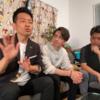 【今日のYouTube】宮迫氏からのメッセージ
