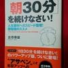 おすすめの本【2】