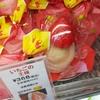 一心堂 大阪堺市 和菓子 フルーツ大福