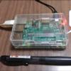 Raspberry Pi3にしゃべってもらう