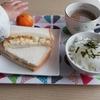 今日のお昼はたまごサンド♪ゆで卵のかんたん時短な作り方!