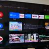 2021新春企画! 去年の俺的ベストバイ(4K液晶TV SONY KJ-43X8000H レビュー)