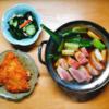 10/19(月)町中華、ねぎま鍋
