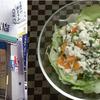 爺飯48 近所に豆腐屋のあるシアワセ