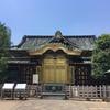 上野東照宮  台東区上野公園